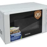 Bruhm BMO720 DB Microwave Oven